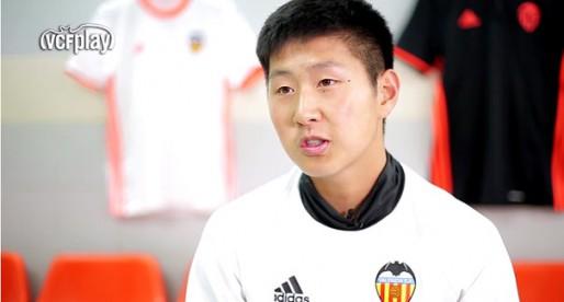 Kangin Lee: el somni de debutar a Mestalla