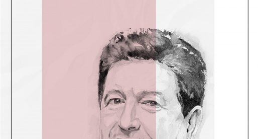 Partit de llegendes en memòria de Jaume Ortí