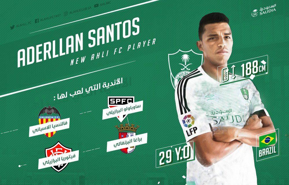 El Al-Ahli fitxa a Aderllan Santos